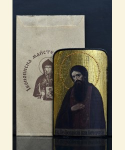 """Подорожня ікона """"св. Теодосій Печерський"""""""