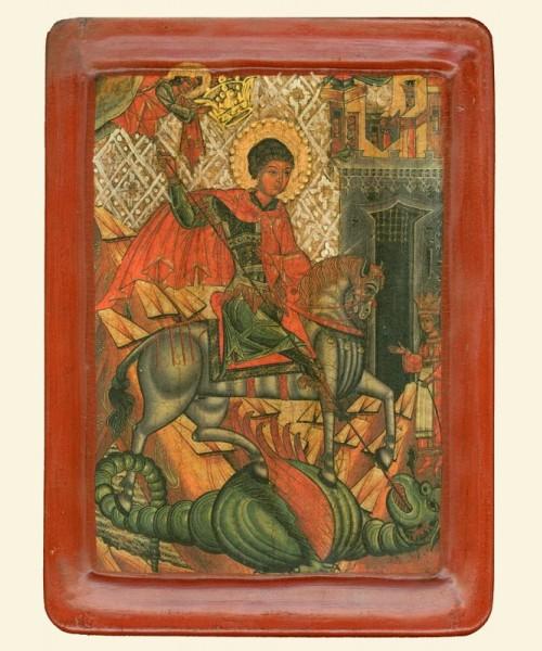 Юрій Змієборець, (XVI ст.)
