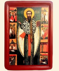 Св. Василiй Великий
