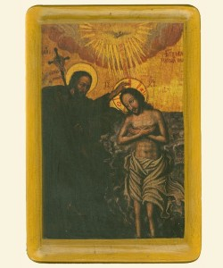 Богоявлення. Іконописець Йов Кондзелевич